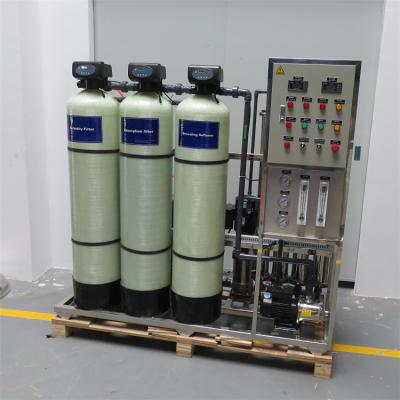 工业工厂定制款 华兰达标准型0.5吨反渗透设备生产RO纯水一体化净水处理设备
