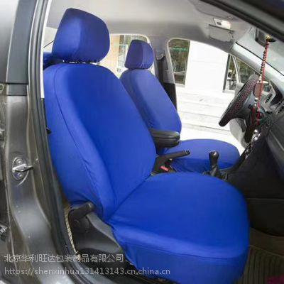汽车专用座套定制供应