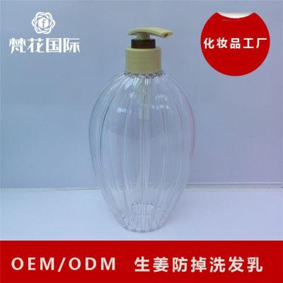 生姜洗发水代加工-广州生姜洗发水-梵花化妆品