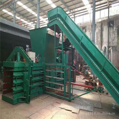 山东科阳专业生产 卧式废纸打包机 废品液压捆扎机纸箱压包机
