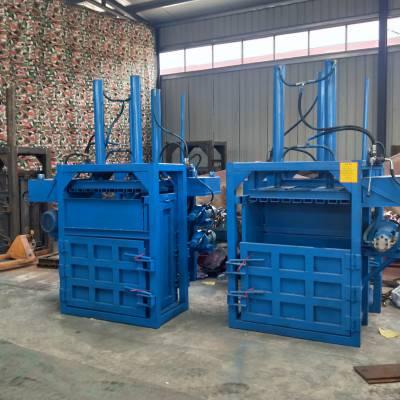 科圣废旧物回收站压块机各种物料立式液压打包机 油漆桶液压压扁机