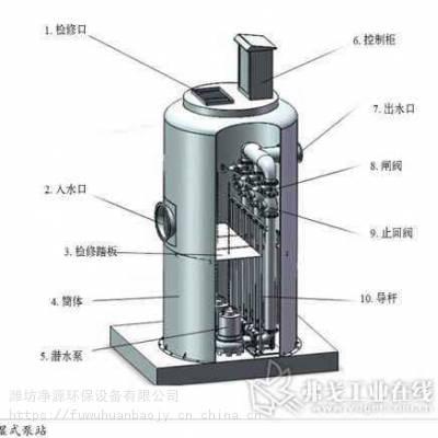 贵州预制式污水提升设备