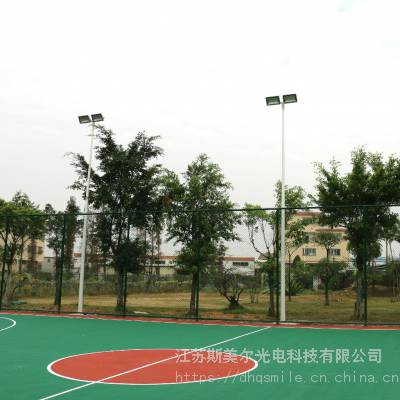 led球场灯专业生产厂家-江苏斯美尔光电科技有限公司