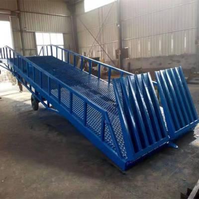 可移动式斜坡登车桥 物流仓储可升降装卸货平台