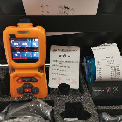 手持式口罩熔喷布颗粒物有效率测试仪(不可与大型熔喷布检测仪数值对比)
