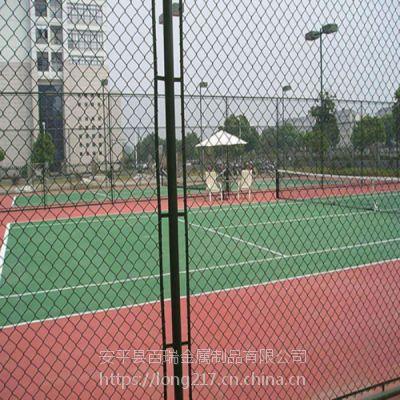 球场围网 北京体育场围网 勾花护栏网厂家