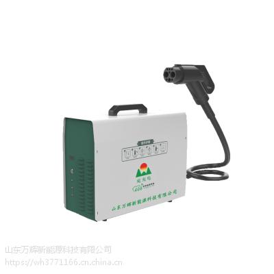 天津新能源电动汽车充电桩-直流快速充电桩