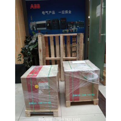 ABB框架本体 E3N3200 R2000 PR122/P-LI WMP 4P NST 正规代理商