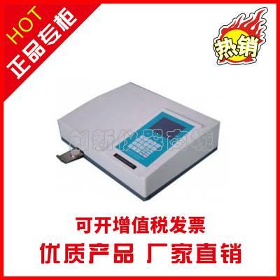 YG6000型X荧光钙铁分析仪 砖厂X荧光钙铁分析仪 砖厂X荧光多元素分析仪