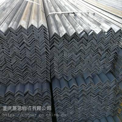 重庆角钢加工厂 重庆角钢加工厂 重庆展恩物资