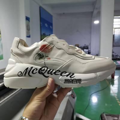 厂家直销理光G6鞋子打印机 高落差鞋子LOGO打印机价格