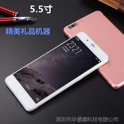 低价安卓智能4G双卡双待5.5寸 I7 移动联通超薄定制手机 厂家批发