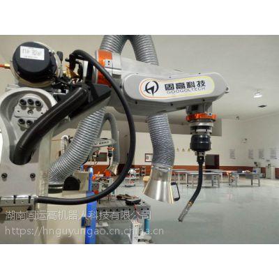 国产固高机器人负载6kg 不锈钢焊接 湖南本地厂家 6轴机械手