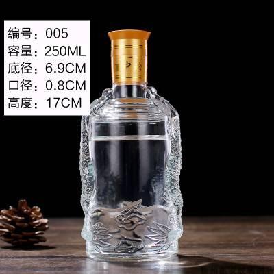 定制玻璃瓶生产厂家出口玻璃酒瓶300毫升200克
