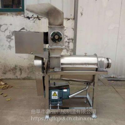 大口径螺旋式挤压石榴压汁机 白香果榨汁机价格 鲜橙压榨机鲁强机械