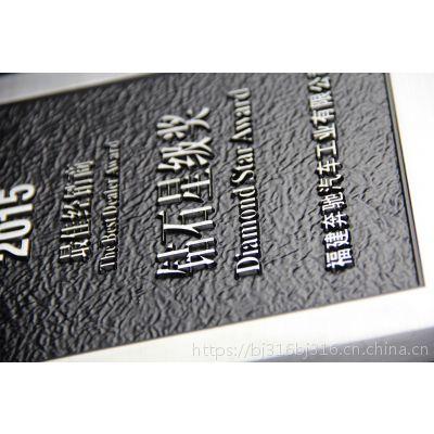 授权牌定制定做水晶奖杯公司品牌加盟经分销商代理商证书实木奖牌