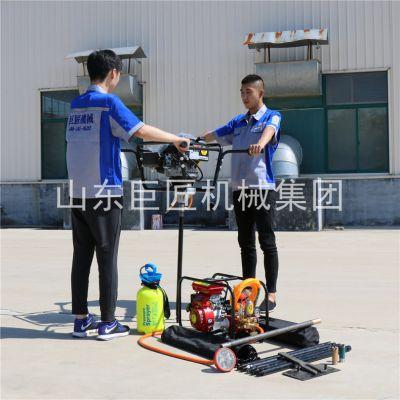 华夏巨匠供应BXZ-2便携式岩芯钻机 地勘取样钻机 岩芯钻机价格