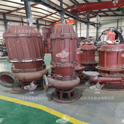 3/5.5/7.5/15KW离心泵直销 单相304/316不锈钢材质多年离心泵
