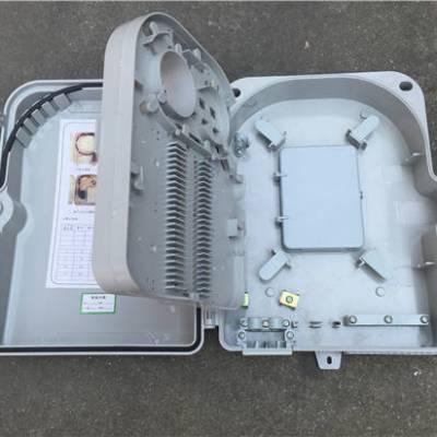 挂杆式1分16光分路器箱