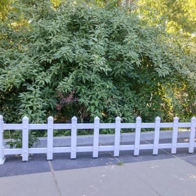 河南驻马店市pvc草坪塑钢护栏厂家@公园绿化社区塑钢栅栏厂家30cm高蓝色