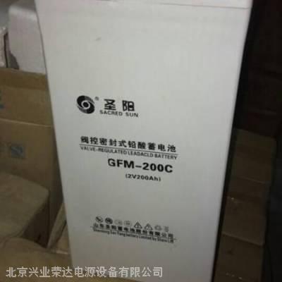 圣阳蓄电池GFM-200C/2V200AH厂价直销