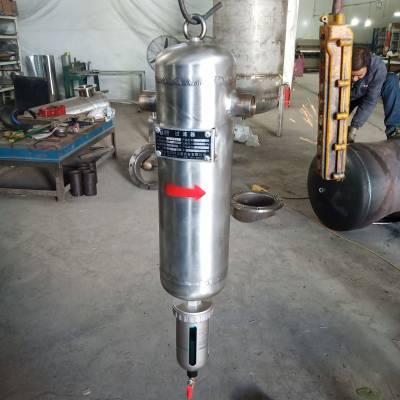 螺旋型气液分离器 空压机用空气过滤器MQF-600非标汽水分离器 支持定制 厂家直销