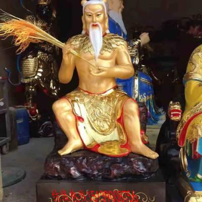三皇祖师神像三皇五帝神像树脂三皇神像河南佛像厂家
