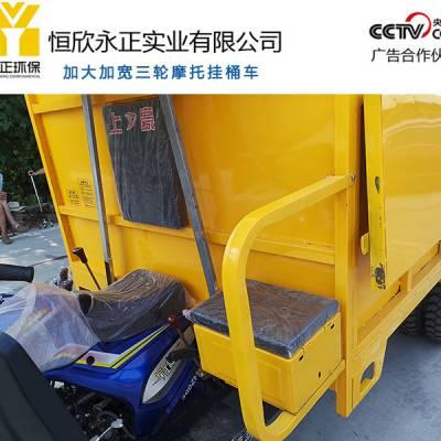 五征南平三轮摩托垃圾车专用车-电动垃圾车厂家直销