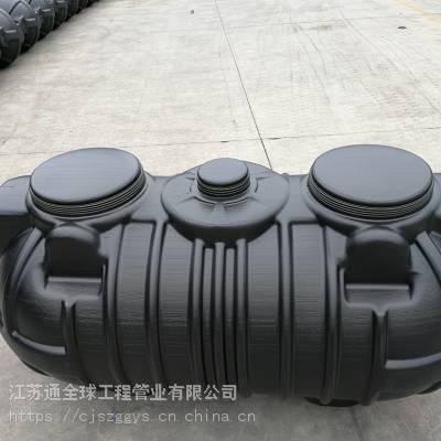 三格式成品PE化粪池2立方承压型江苏通全球厂家直销