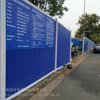 安装安庆市区施工围挡板 工地彩钢小草围挡板 工程围墙施工隔离围蔽 彩钢围挡