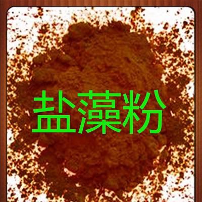 盐藻提取物 盐藻素 盐藻速溶粉