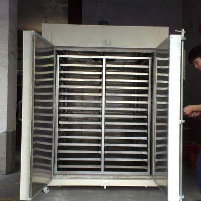 烟台厂家定做燃煤电加热烘箱 小型多种农副产品箱式烘干机 笋干烘干房