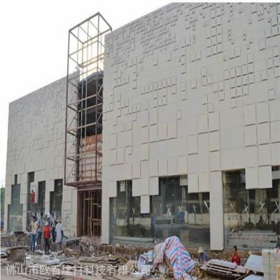 广东铝单板厂家直销价格_外墙氟碳铝单板