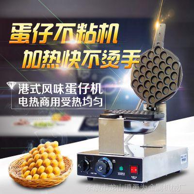 港式QQ鸡蛋仔机 电热商用家用不粘锅蛋仔机烤饼机厂家直销