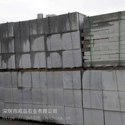 深圳石材厂生产台阶石 蘑菇板 花坛石 盲道石厂家 价格