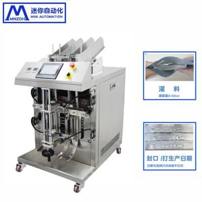 面膜生产设备投资多少钱,面膜灌装机,面膜折棉机器