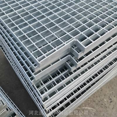 【逍迪丝网】锅炉用钢格板/镀锌网格栅板/热镀锌网格栅板/厂家直销
