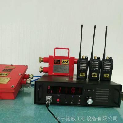 山东厂家供应KTC153斜井人车信号装置KXT111漏泄通讯装置