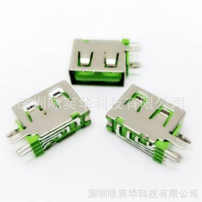 USB 2.0A母 侧插短体10.0直脚直边 绿胶 O型脚 侧立式母座 4PIN