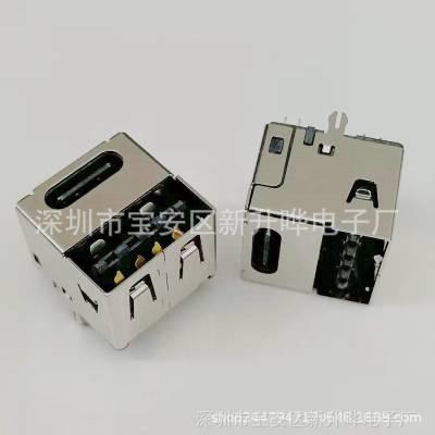 车充 双面type-c母座14P+双面USB 2.0母座8P 二合一 180度立式DIP