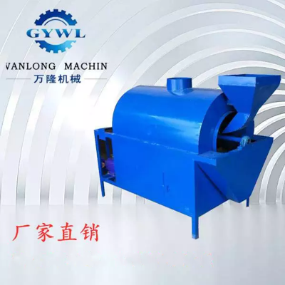 厂家直供 平定全自动滚筒炒籽机 欢迎选购 质量好 炒芝麻机