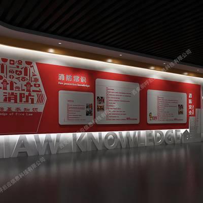 智慧科技法制教育基地/高科技法治教育基地建设解决方案/专业法制教育展览馆设计