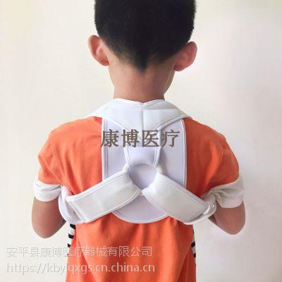 供应 儿童锁骨固定带