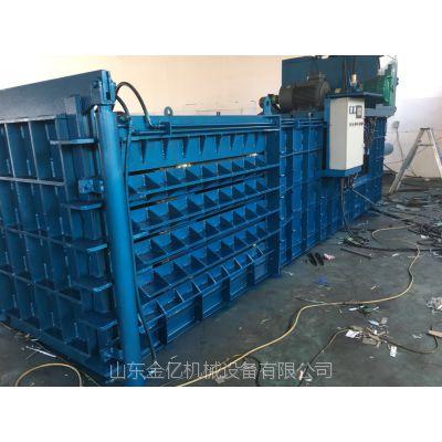山东打包机纯钢板焊接-卧式打包机厂家直销-一手货源杜绝二次消费-山东金亿机械