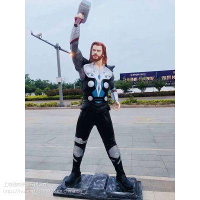 新时代展品漫威美国队长模型出租巨型钢铁侠出租宣传