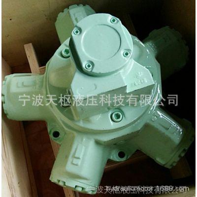 国产天枢TSHMB060替代川崎KPM STAFFA HMB060液压马达