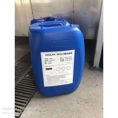 凯密特尔环保氧化硅烷9810/1表面处理剂替代陶化磷化工艺