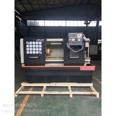 经济型CK6140数控车床 数控仪表广纳机床车床CK6140