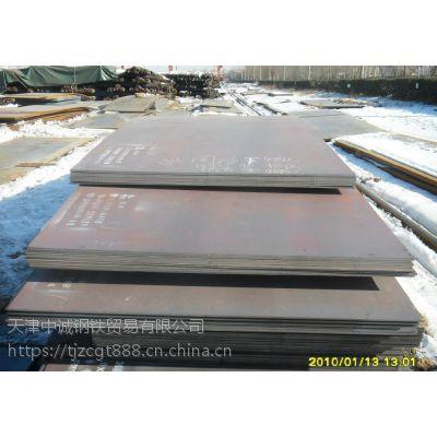 天津-65MN弹簧钢65MN弹簧钢板》现货销售