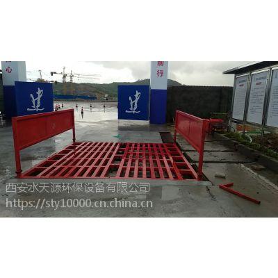 西安工程洗车台- 咸阳工程洗车机尺寸